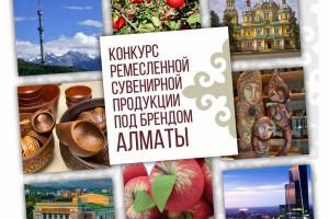АНКЕТА участника Конкурса ремесленной продукции